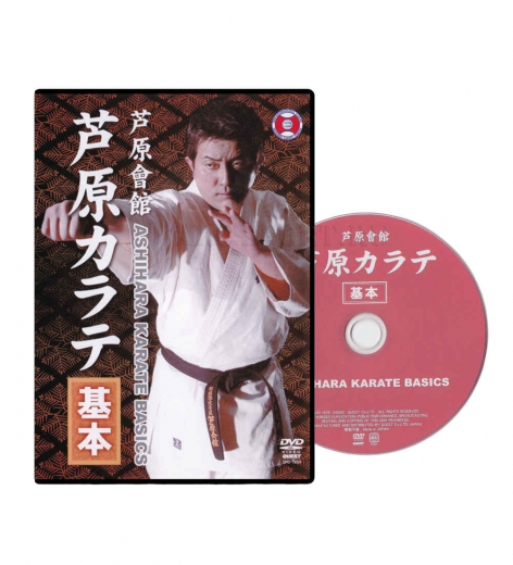 dvd-ashihara-karate-basic