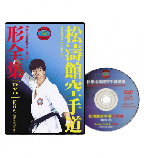 Shotokan Karate-Do Kata by Hitoshi Kasuya